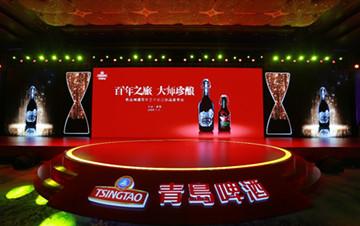 """青岛啤酒""""百年之旅""""超高端系列荣耀上市"""
