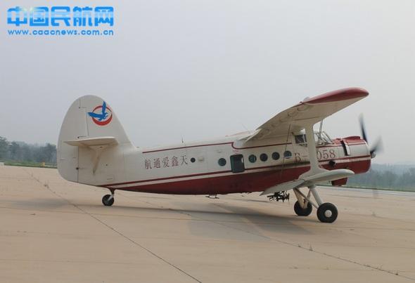 本次天鑫爱通航运-5飞机是从山东莒县调机至北京八达岭机场,飞行时