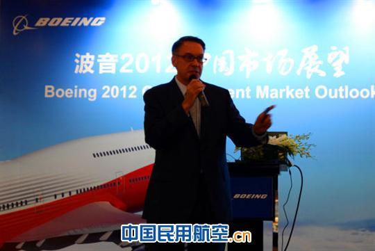 波音民用飞机集团市场营销副总裁兰迪·廷塞斯对中国和世界民用航空