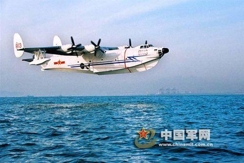 水轰-5型多用途水上飞机正在训练