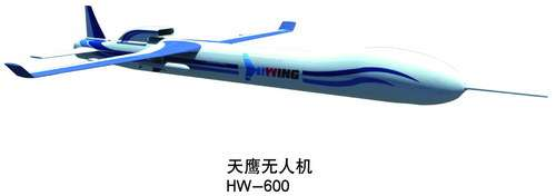 我国中航工业集团,航天科工集团