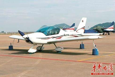 """第一架株洲本土生产的飞机""""欧若拉"""""""