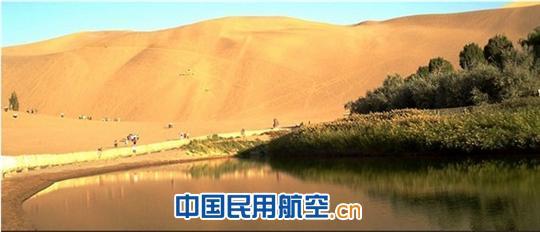 首都航空杭州-敦煌-乌鲁木齐航线开航