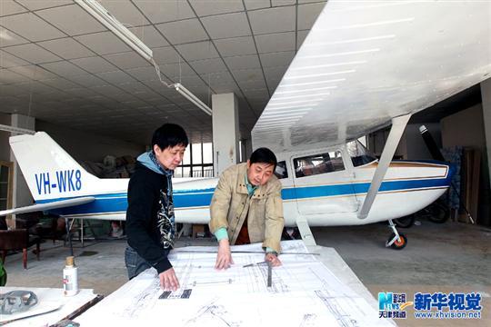 天津轻型人士制成赛斯纳172型图纸飞机模型长虹29866chd民间图片