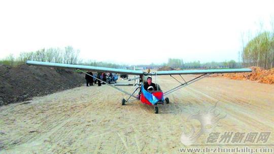 《空气螺旋桨原理机械应用》和《活塞式航空动力装置》等制作飞机的