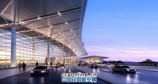 天津滨海国际机场t2航站楼全面招商