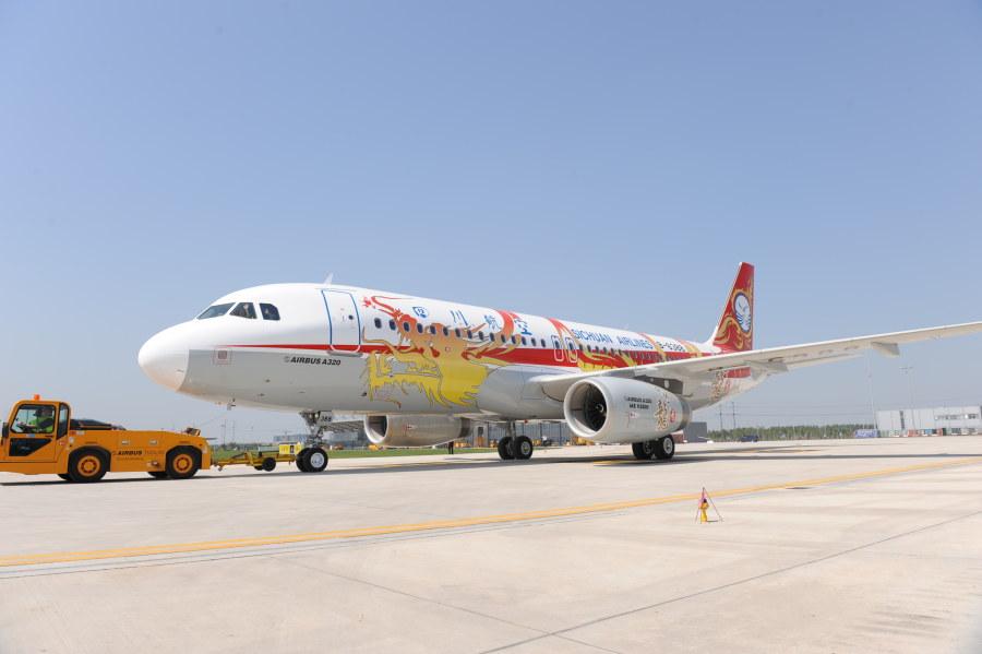 中国第一架国产空客a320飞机