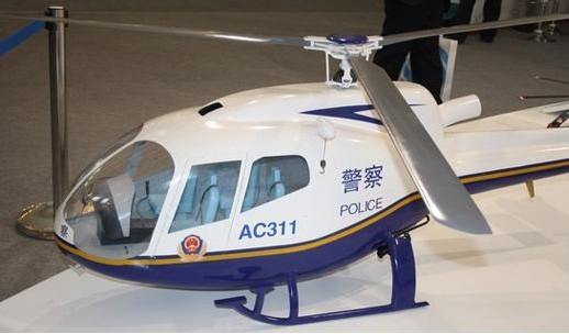 ac311警用直升机模型