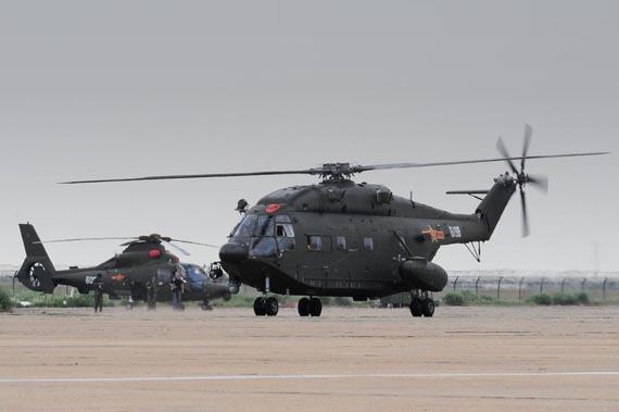 直�yaY�Y��&_直8直升机