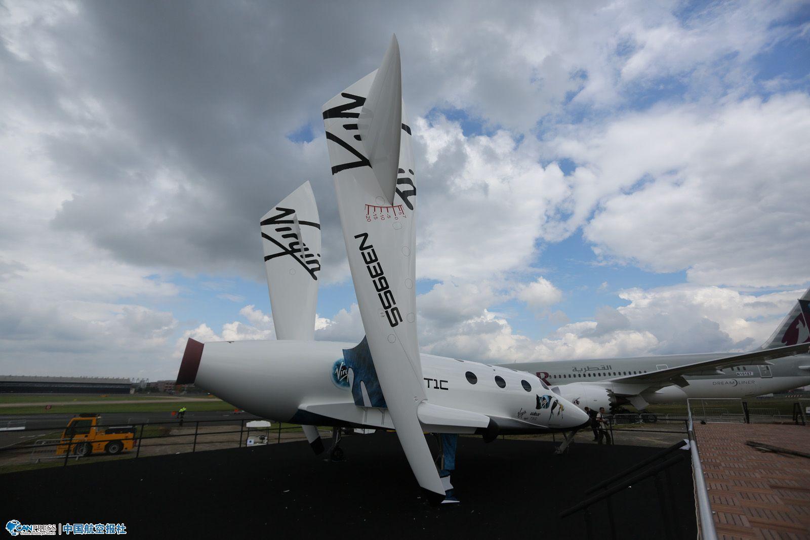 维珍新概念飞机展示