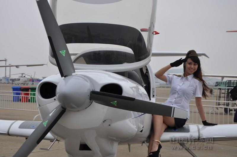 空姐美女靓丽美女空姐性感壁纸美女空姐