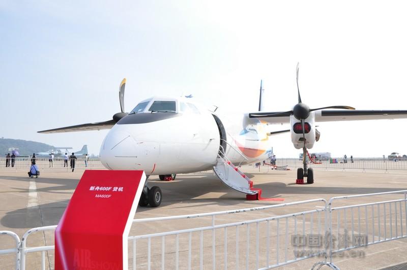 珠海航展上那些正在展示的飞机(2)