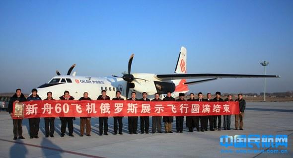 奥凯航空新舟60飞机(机身号b-3433)在哈尔滨太平国际机场平稳落地.