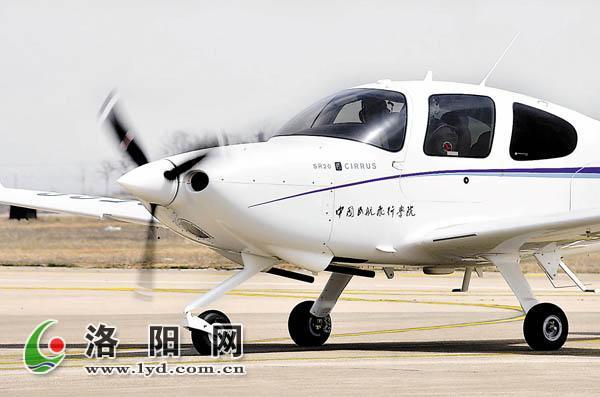 昨日,在洛阳机场,民航飞行学院洛阳分院购自美国的西锐sr20飞机正在