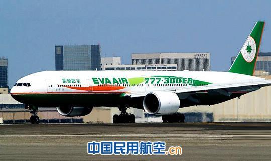 长荣航空订购7架波音777飞机选用ge90发动机