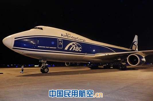 俄罗斯空桥货运航空波音747-400F全货机。   5月18日凌晨00:10左右,俄罗斯空桥货运航空公司(AirBridgeCargo Airlines)一架波音747-400F全货机在重庆机场安全着陆。由引导车领航停泊至442机位,标志着莫斯科-重庆-郑州货运航线正式开通。   据悉,空桥货运航空公司是伏尔加航空公司的子公司,公司总部在莫斯科。此次在重庆开通的定期货机航班为每周二、周五各一班,执飞机型为波音747-400F,航班号为RU187/487,航线为莫斯科-重庆-郑州。   为做好空桥货运