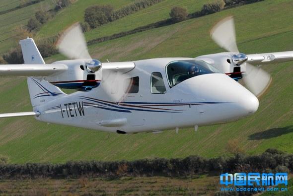 轻型飞机tecnam p2006t获民航局适航证