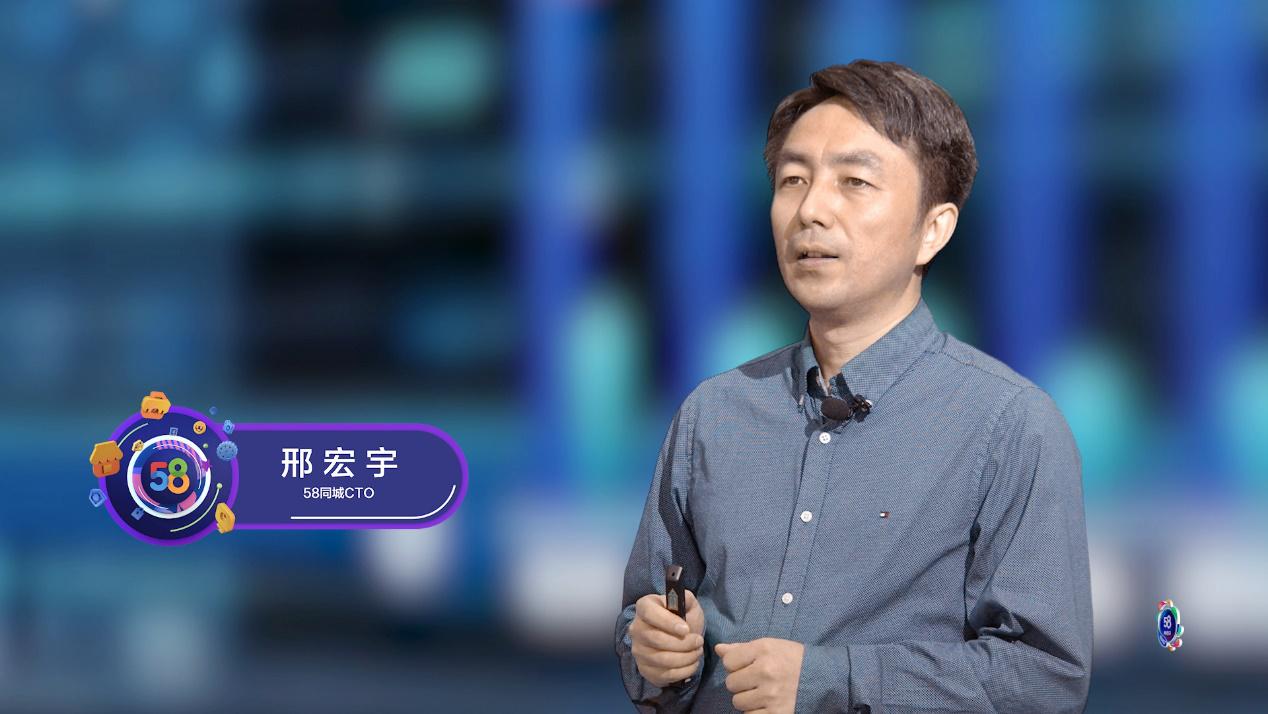 58同城全流程服务升级 邢宏宇称将打造智慧租房新生态