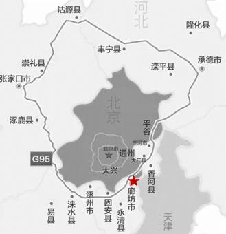 中科院报告:借政策东风廊坊迎来广阔发展空间