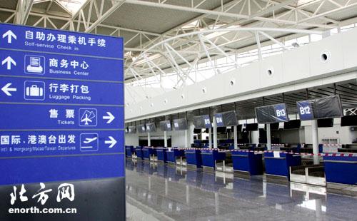 天津机场新航站楼4月28日启用 风筝将放飞(图