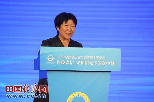 张秋萍:探索食育体系建设 提升少年儿童食品安全素养