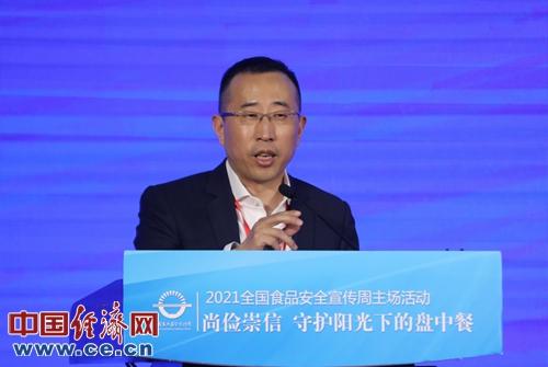 蒙牛集团总裁卢敏放:多措并举全面提升乳品质量