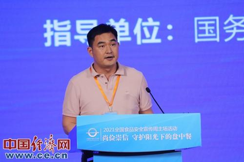 闵才良:规范食品添加剂使用和宣传 提升消费者认同