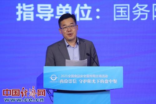 美菜网王玉雄:用科技与数据赋能农产品供应链