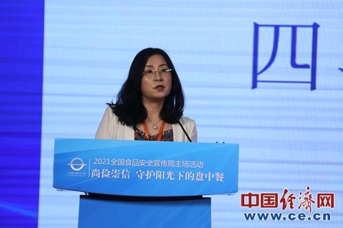 教育部基础教学指导委员会李雯:破解肥胖难题 守护青少年健康成长