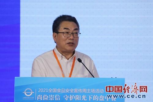 稻香村集团总裁周广军:三维度保障食品安全