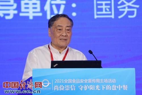 娃哈哈集团董事长兼总经理宗庆后:科技进步让食品安全更上一层楼
