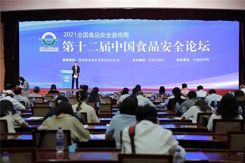 助力食安社会共治 康师傅亮相全国食品安全宣传周重点活动