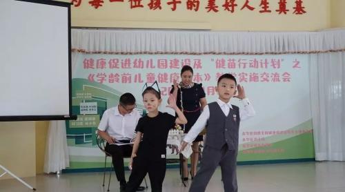 幼儿园已经将健康教育活动渗透在日常活动中,制订了学期计划,并细到周