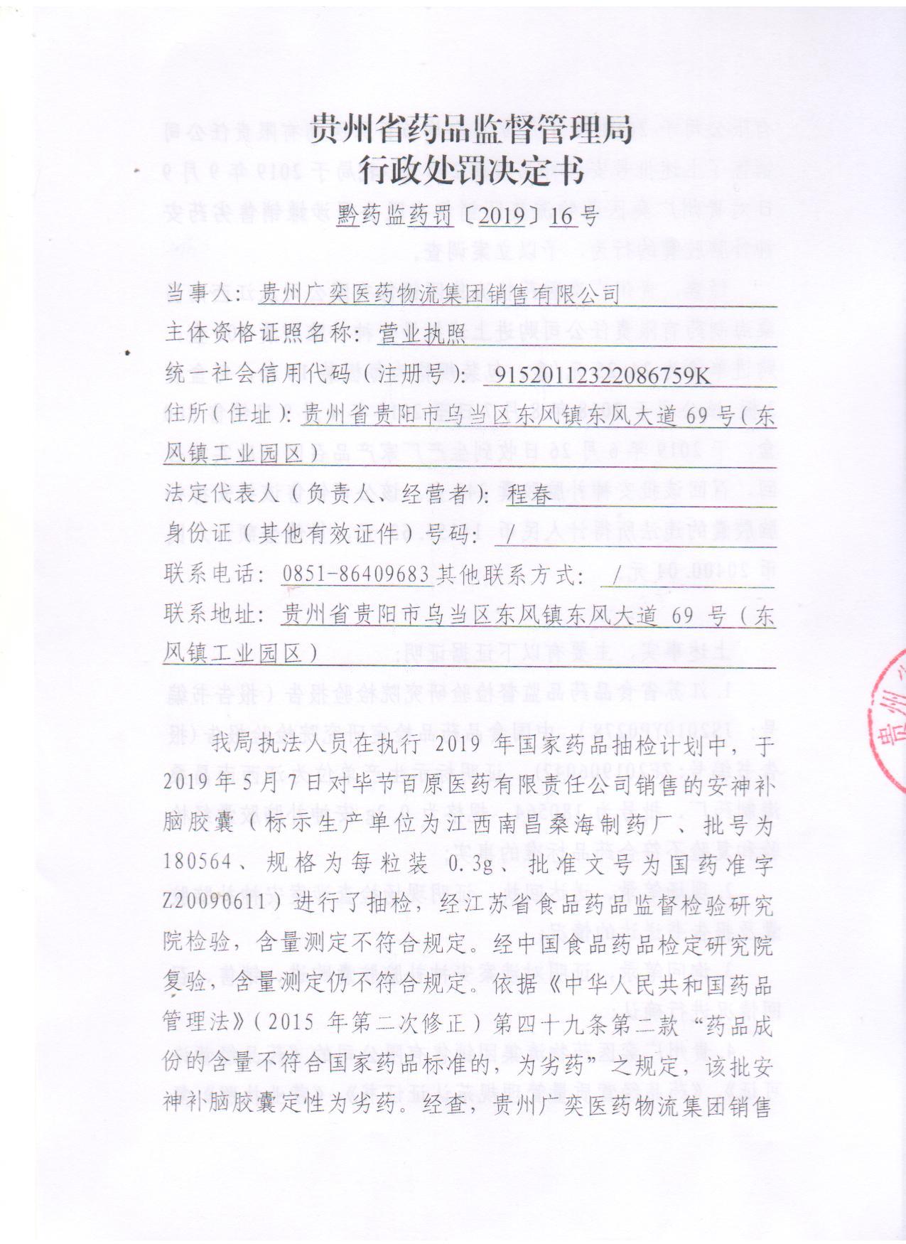 http://www.edaojz.cn/difangyaowen/441195.html