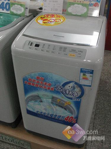 一周最热门洗衣机盘点