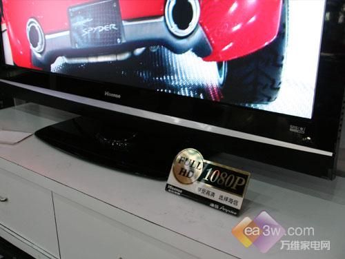 海信tlm2629g液晶电视