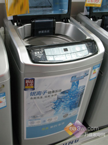 三星xqb55-t86a洗衣机