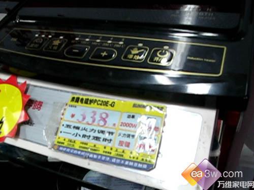 奔腾电磁炉300元冲击工薪一族