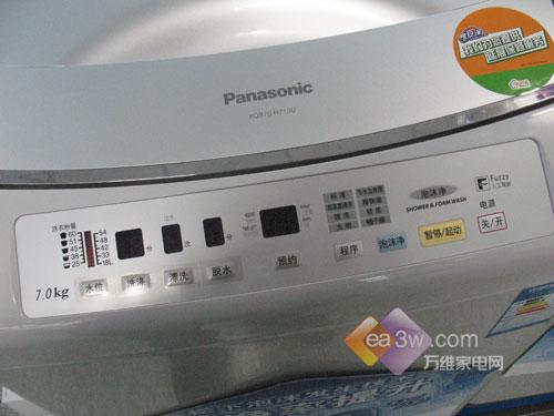 超大容量 松下7公斤洗衣机仅售3240元
