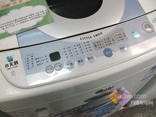 小天鹅xqb52-710jcl洗衣机