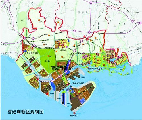 曹妃甸新区规划图.