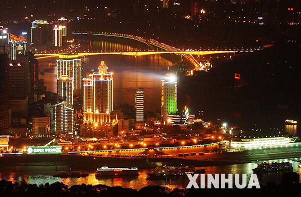 这是重庆朝天门码头夜景(资料照片).-重庆 十年崛起西部大都市图片