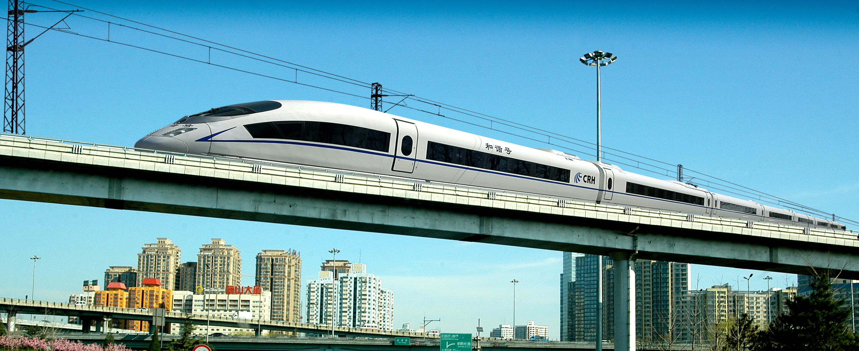 浅谈施工企业的铁路工程造价管理要点