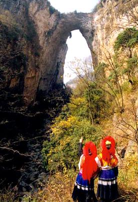 天生桥旅游风景区位于六盘水市下辖的水城县金盆