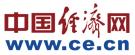 中国经济网—国家经济门户