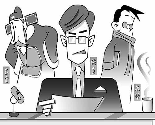 动漫 卡通 漫画 设计 矢量 矢量图 素材 头像 500_402