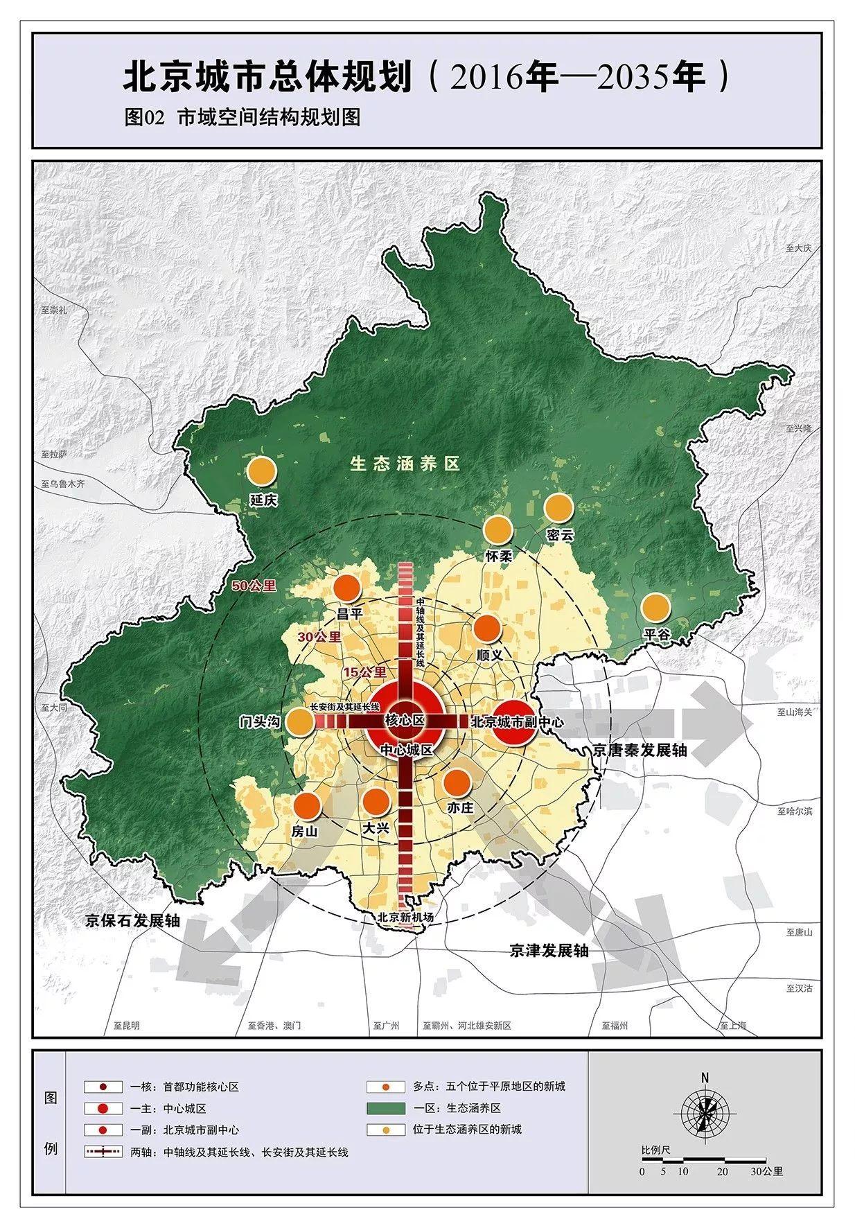 北京城市新总规发布:约三成新建住房将用于租赁