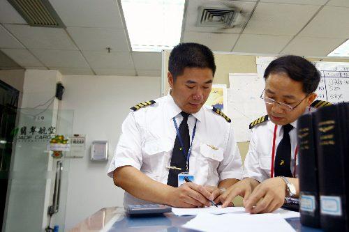 深航紧急动员积极投入抗震救灾工作(图)
