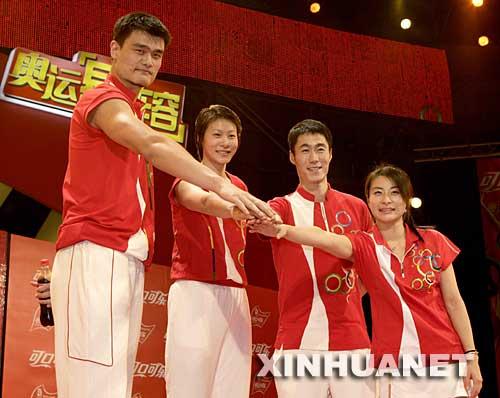 7月3日,中国篮球运动员姚明 排球运动员赵蕊蕊 乒乓球运动高清图片
