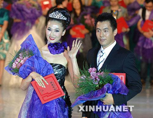 中国时尚大奖2007年度最佳职业时装模特揭晓(图)图片